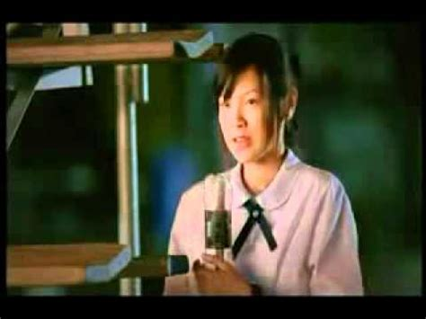 balang araw someday thing called ost beautiful you comedy