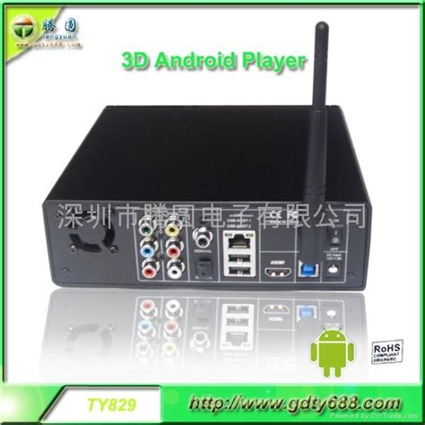 wmv player for android 3d android media player ty829 tengyuan china trading