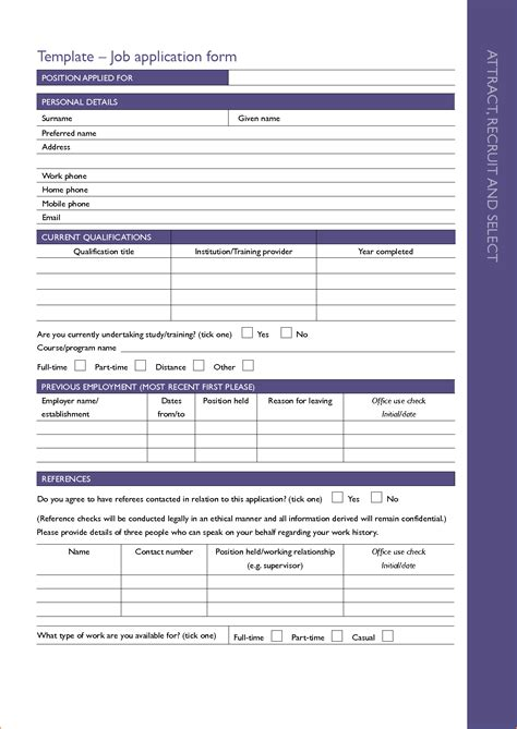 application for template 11 application form for employment template basic