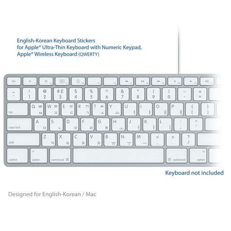 design a label on mac 51 best designkey keyboard shortcut labels images on