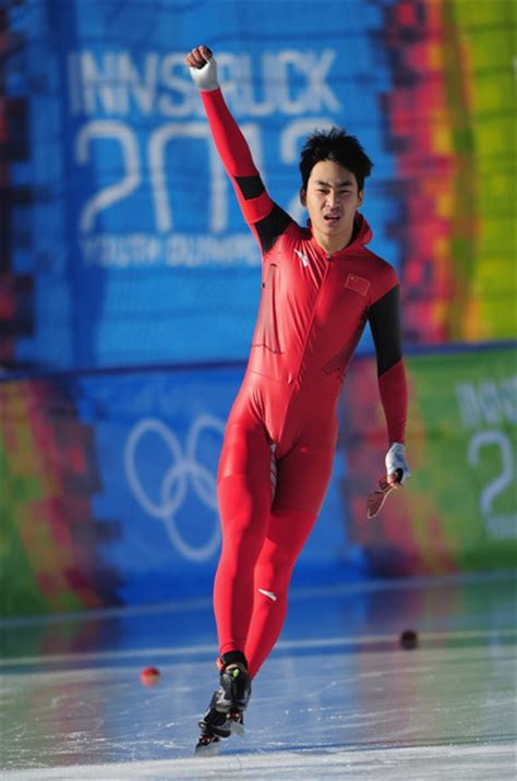 fan yang fan yang pictures winter youth olympic day four