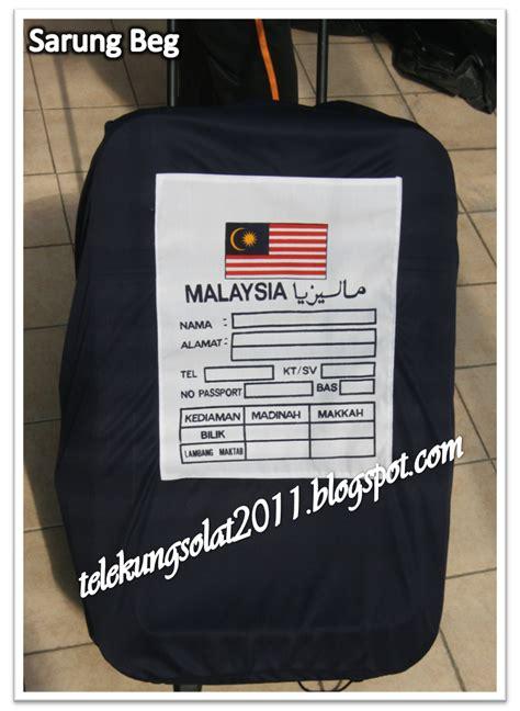 Sarung Untuk Solat Telekung Solat Sarung Beg
