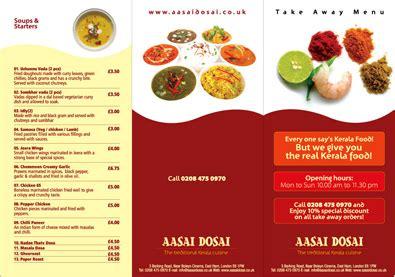 design takeaway menu online indian takeaway menu design