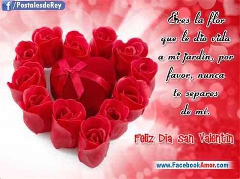 Imagenes Y Frases De Amor San Valentin | tarjetas de amor gratis bonitas para san valentin 2012