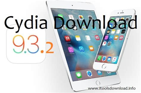 cydia full version free no jailbreak download cydia for iphone 6 free