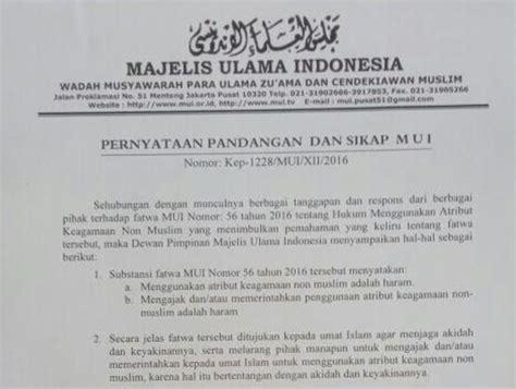 Biarkan Al Quran Menjawab Amin Sumawijaya voice of al islam peranan polri dalam menyikapi fatwa mui tentang hukum menggunakan atribut