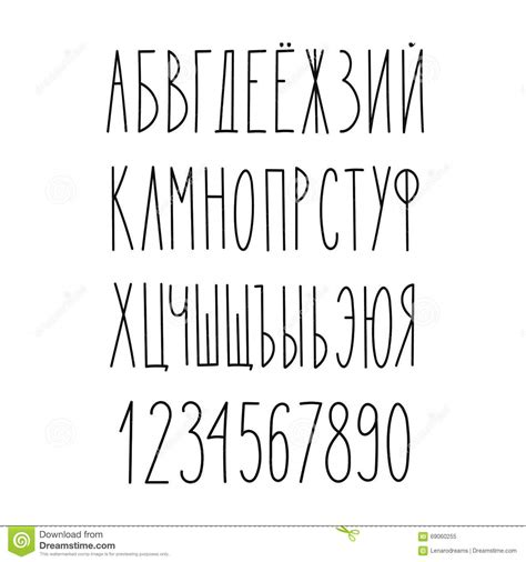 thin decorative font doodle russian cyrillic narrow alphabet stock illustration