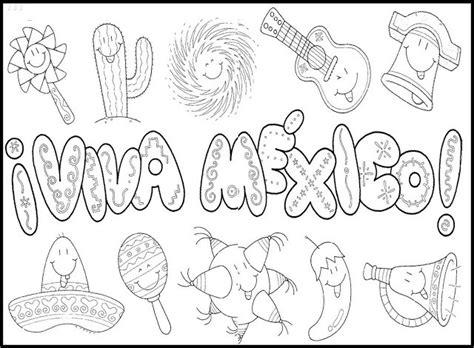 imagenes de fiestas judias para colorear dibujos para colorear en las fiestas patrias a d 243 nde ir