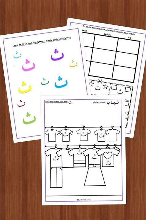 Introduction Letter In Arabic arabic letter thaa introduction learning pack busy