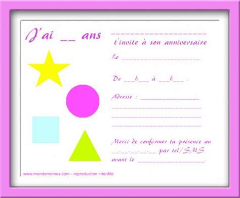 invitation anniversaire fille 8 ans 224 imprimer photo
