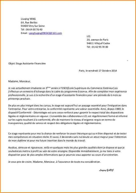 Lettre De Stage En 3eme 6 Lettre De Motivation Stage 3 232 Me Curriculum Vitae Etudiant