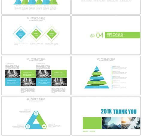publicity plan template awesome fashion atmosphere company publicity plan ppt