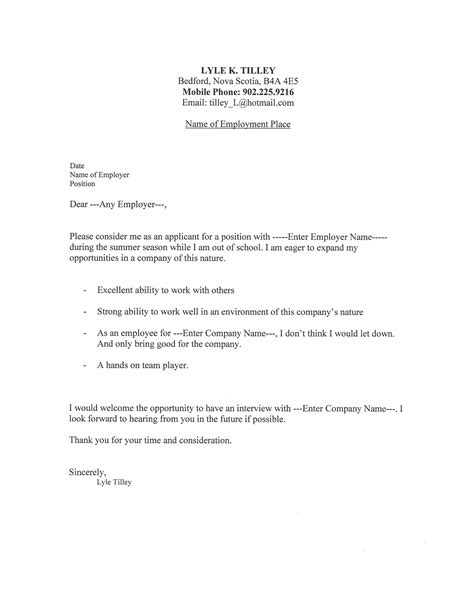Cover Letter For A Resume Exle by Resume Cover Letter Lyle Tilley
