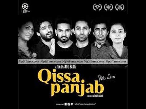 film online qissa qissa panjab 2015 punjabi superhit movie online by preet