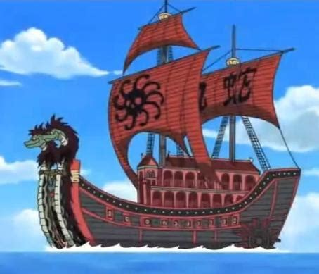 kuja pirates ship anime fairy blog