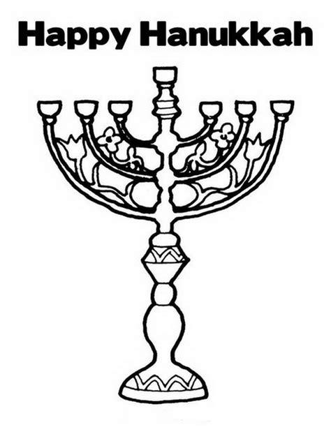 free jewish symbols coloring pages jewish symbols coloring pages