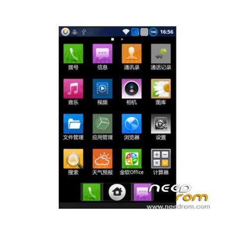 qmobile a60 themes free download rom lenovo a60 custom add the 05 22 2013 on needrom