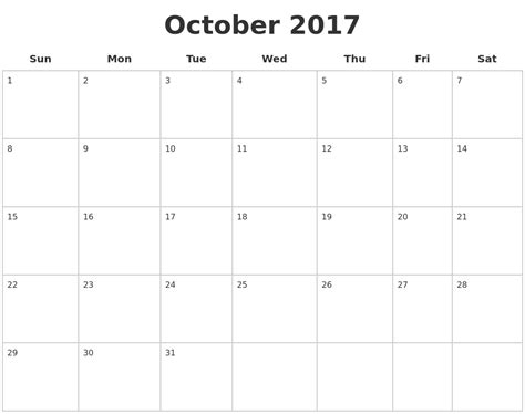 october 2017 blank calendar pages