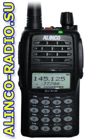 Alinco Dj A10 Vhf 136 174 Mhz alinco dj a10 vhf dj a10 fm