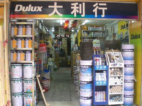 painting shop file hk sai ying pun des voeux road west dulux painting