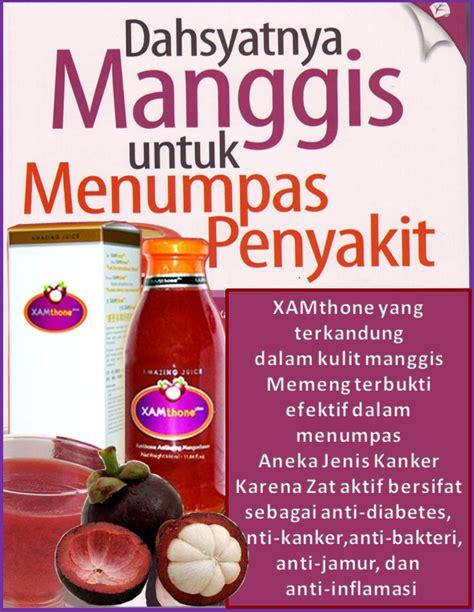 Xamthone Plus Di Jmin Asli Juice Kulit Manggis xamthone plus dahsyat uh menumpas 75 macam penyakit cara alami pengobatan infeksi saluran