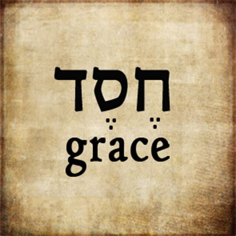 chesed or khesed is the hebrew word for loving kindness chesed hebrew related keywords chesed hebrew long tail
