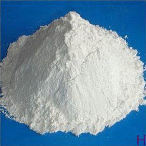 Air Fluidized Bed Calcium Carbonate Mineral Industries Hosokawa Micron
