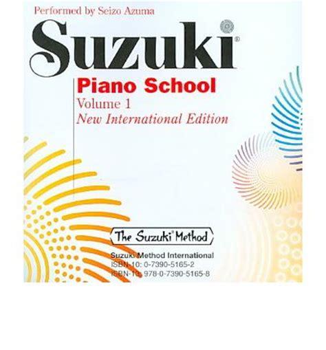 Suzuki Volume 1 Suzuki Piano School Volume 1 Seizo Azuma 9780739051658