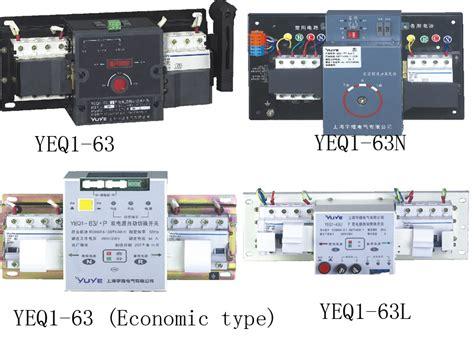 kipor generator wiring diagram kipor wiring diagram and