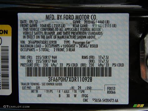 2013 fusion color code uh for tuxedo black metallic photo 71918466 gtcarlot