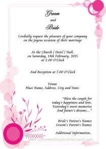 simple wedding invitation wording template best template collection