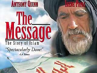 film nabi muhammad saw full movie film nabi muhammad saw the message the story of islam