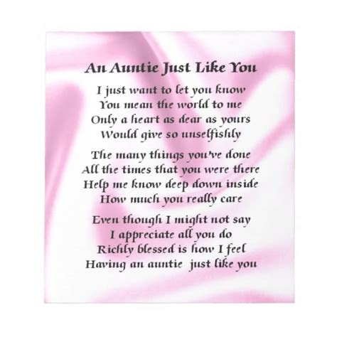 valentines day poems for aunts auntie poem pink silk note pads zazzle