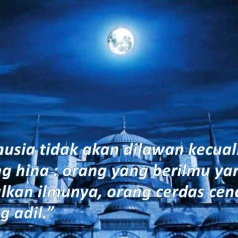 cinta kata motivasi kehidupan islami kata mutiara islam