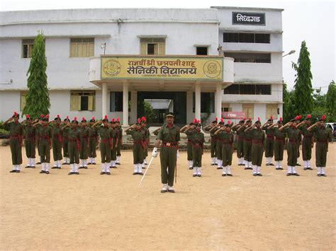 School Navy school sanskriti samvardhan mandal