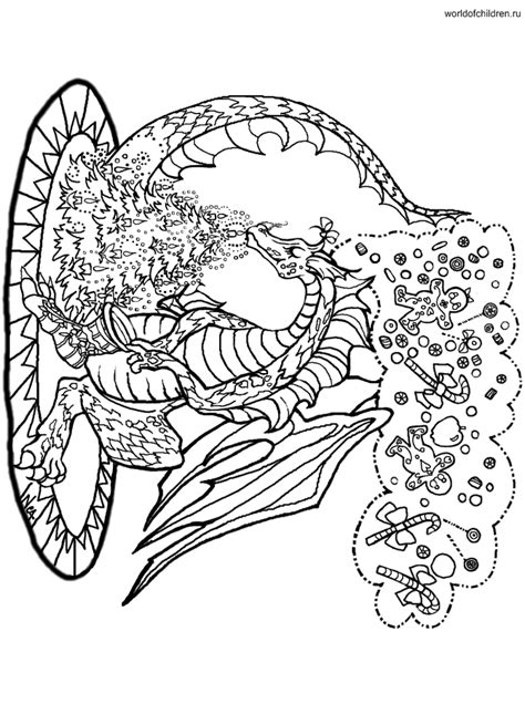 hard dragon coloring pages for adults print adults difficult animals dragons printable free