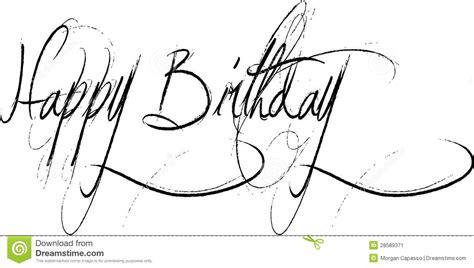happy birthday design text sms happy birthday text message stock vector image 28589371
