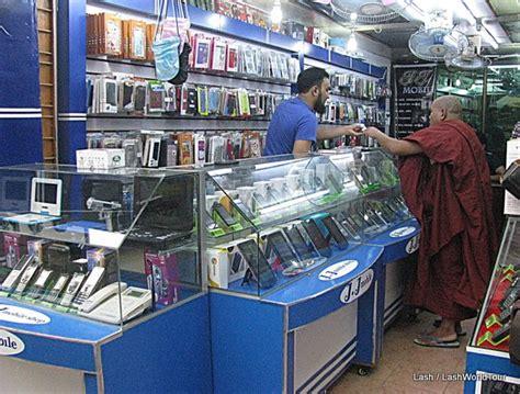 best mobile phone shop travel in myanmar 2013 update lashworldtour