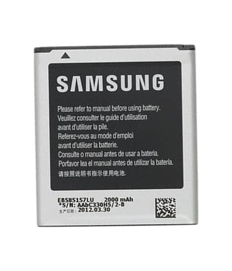 Samsung Galaxy 2 G355 gng battery eb585157lu for samsung galaxy 2 g355