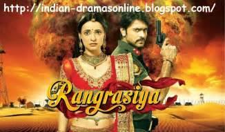 colors tv india rangrasiya 30th may 2014 episode by colors tv