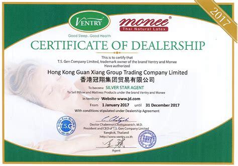 authorized dealer certificate authorized dealer certificate