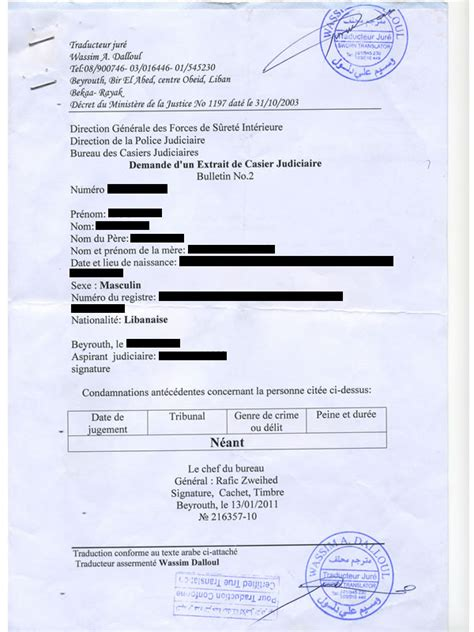 Exemple De Lettre De Demande De Quitus Application Letter Sle Modele De Lettre De Demande De