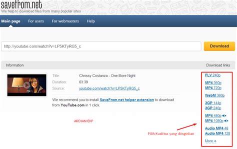 download youtube dengan mudah cara download video youtube dengan mudah ardian ekp blog