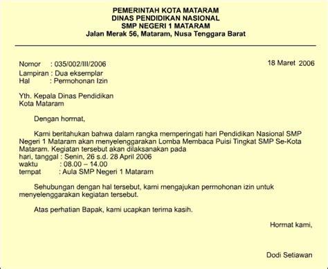 contoh surat undangan resmi yang benar