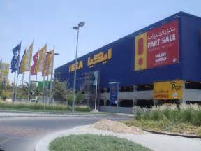 file ikea in dubai festival cty jpg wikimedia commons