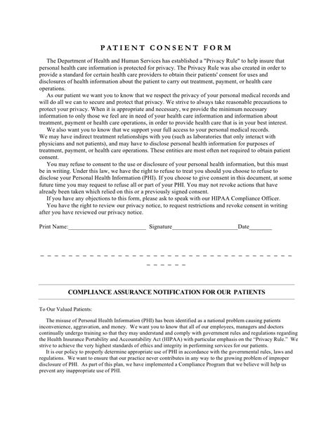 patient consent form template hipaa patient consent form