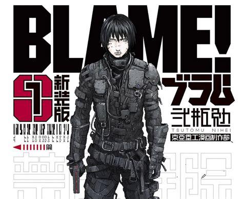 blame master edition 03 8491671129 panini publicar 225 blame master edition y samurai 7 ramen para dos