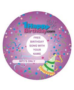 happy birthday song for mom free download