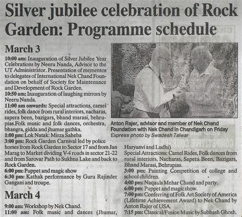 Rock The Garden Lineup Chandigarh News Quot Silver Jubilee Celebration Of Rock Garden Programme Schedule Quot Nek Chand