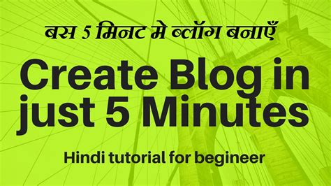 blogger tutorial in hindi how to create blog on blogger for begineer in hindi